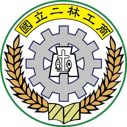 二林工商校徽